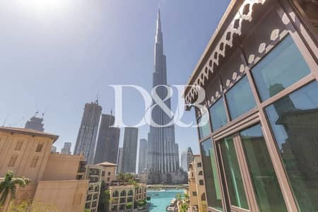 1 Bedroom Flat for Rent in Old Town, Dubai - Burj And Fountain View | Furnished Or Unfurnished