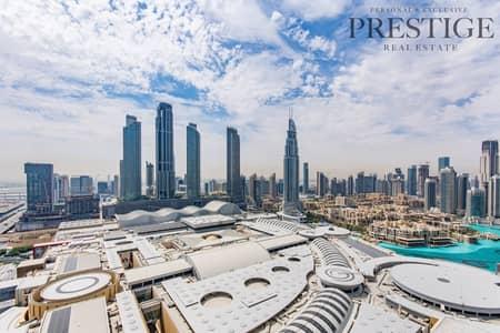 1Bed   Address Dubai Mall    High Foor   Fauntain View