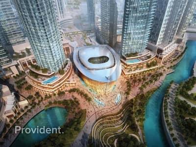 فلیٹ 4 غرف نوم للبيع في وسط مدينة دبي، دبي - Best Layout   47th Floor   Zero Commission
