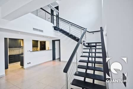 Stunning 3 Bed | Available April |Duplex