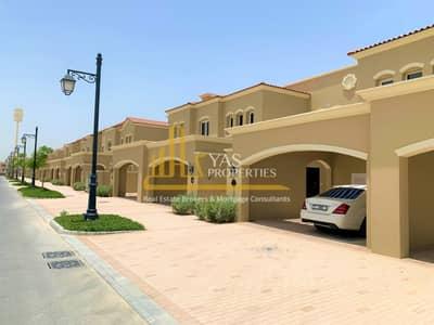 2 Bedroom Villa for Rent in Serena, Dubai - 1