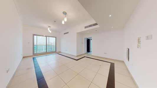 2 Bedroom Flat for Rent in Al Nahda, Dubai - Pets allowed | Free for 15 days | Park views