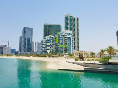 شقة 3 غرف نوم للايجار في جزيرة الريم، أبوظبي - Elegant Apartment 3 Bedrooms Plus 1 with Amazing View