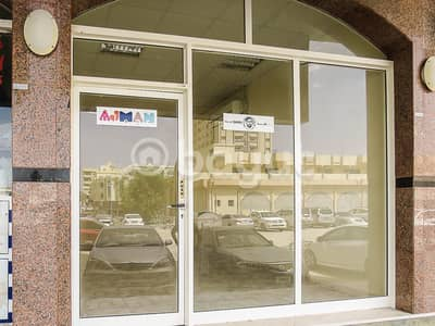 Shop for Rent in Al Rashidiya, Ajman - without commission / Opposite to Lulu, behind Etihad Center