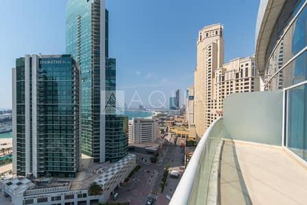 3 Bedroom Apartment for Sale in Dubai Marina, Dubai - Mid Floor | Well Maintained | 3 Bedrooms