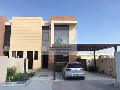 4 Bedroom Villa for Sale in DAMAC Hills (Akoya by DAMAC), Dubai - Park facing