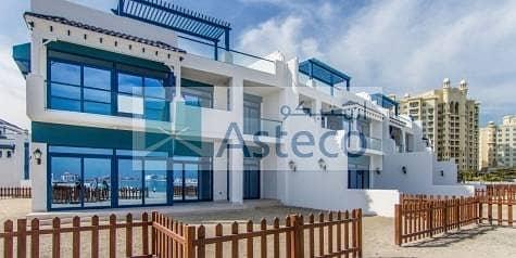 Beachfront - Burj Al Arab view-Private beach access