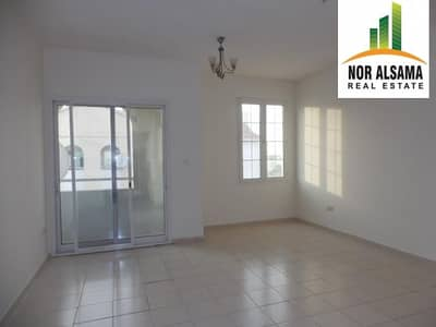 Hot deal!! Beautiful studio with double balcony Rent 21000 by 4 chqs