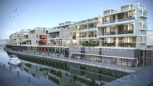 فلیٹ 1 غرفة نوم للبيع في شاطئ الراحة، أبوظبي - شقة في الراحة لوفتس شاطئ الراحة 1 غرف 1134125 درهم - 4613441