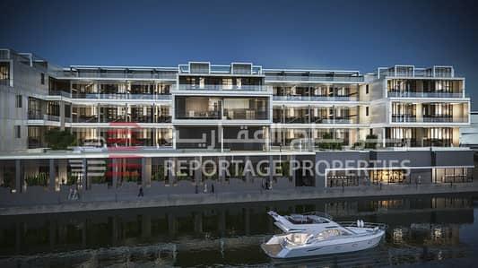 شقة 4 غرف نوم للبيع في شاطئ الراحة، أبوظبي - شقةدوبلكس واسعة و رائعة مع إطلالة مبهرة على قناة المياه في شاطىء الراحة