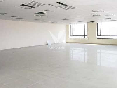 Fitted | Vacant | Large Office
