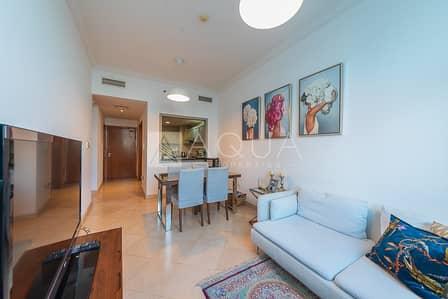 1 Bedroom Flat for Sale in Dubai Marina, Dubai - VOT | Upgraded Kitchen | Amazing Facilities