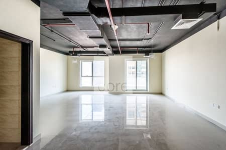 Fitted Office | Open Plan | Mid Floor