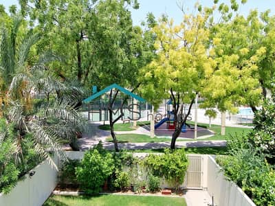 Prime Location |  Backing Park & Pool | 3 Bed + Maids + Study