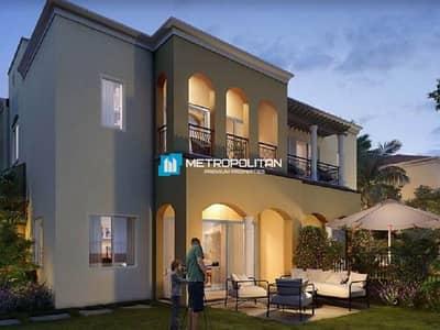 تاون هاوس 3 غرف نوم للبيع في سيرينا، دبي - 3 bedrooms with Maids room I  10% on Handover I