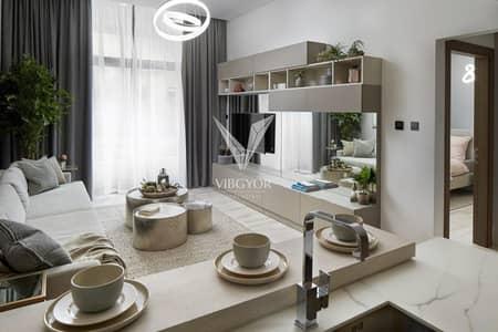 استوديو  للبيع في قرية جميرا الدائرية، دبي - Best Deal | Brand New | Studio | High Quality