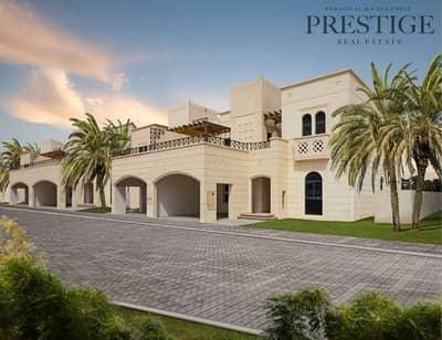 4 Bedroom Villa for Sale in Mudon, Dubai - Prime location | Corner plot next tp park | Mudun