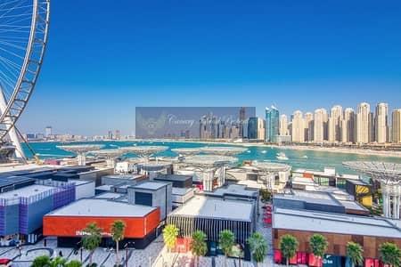 شقة 4 غرف نوم للايجار في جزيرة بلوواترز، دبي - FULL SEA VIEW I 4 BEDROOM APT. FOR RENT