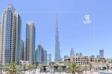 شقة 2 غرفة نوم للبيع في المدينة القديمة، دبي - EXCLUSIVE 2 BED FULL BURJ KHALIFA VIEW /VACANT