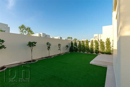 Extention | Landscaped Garden | Furnished