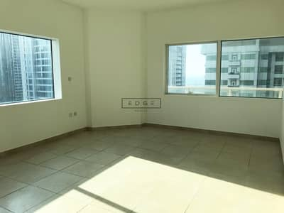 Amazing and Spacious 2 BR apartment | MAG 218