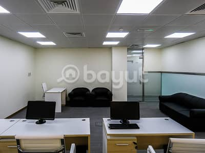 Office For Rent with 2 Months Free -Dewa, Wifi &Meeting Room Free