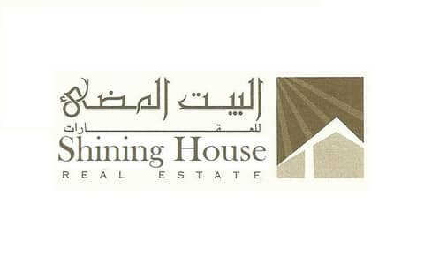 Building for Sale in Mohammed Bin Zayed City, Abu Dhabi - Building for sale, Mohamed Bin Zayed City