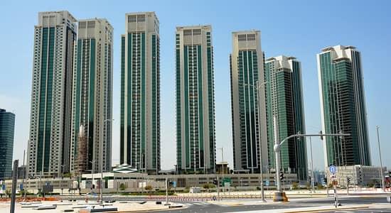 ارض تجارية  للبيع في جزيرة الريم، أبوظبي - ارض تجارية في جزيرة الريم 60000000 درهم - 4625417