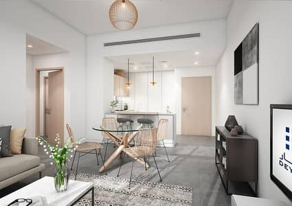شقة 2 غرفة نوم للبيع في مجمع دبي للعلوم، دبي - RENT TO OWN|10MINS Mall of Emirates|Pay Monthly