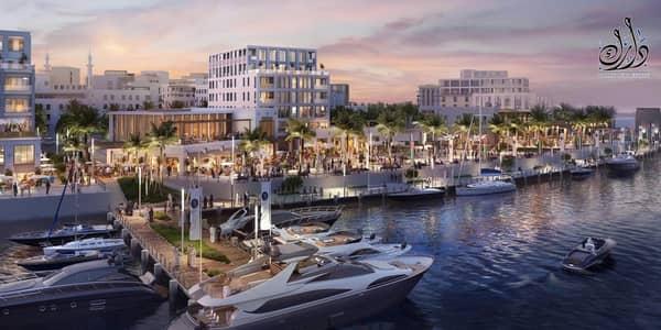 فلیٹ 2 غرفة نوم للبيع في الخان، الشارقة - Own a 1BHK Apartment in the center of Sharjah with sea view!