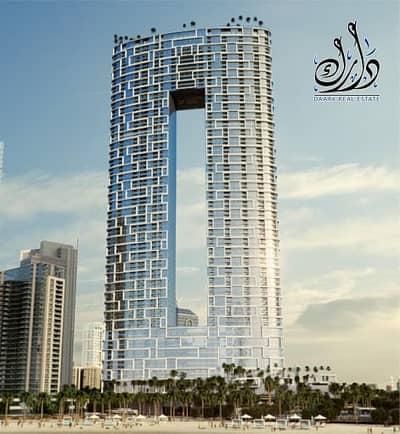 The Address Jumeirah