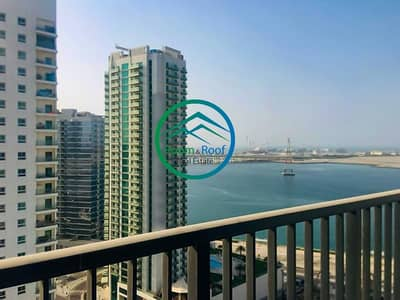 2 Bedroom Flat for Sale in Al Reem Island, Abu Dhabi - NO ADM CHARGES! Prime Residence with Gorgeous Sea View
