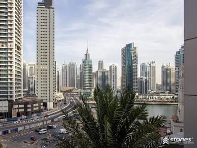 1 Bedroom Flat for Sale in Downtown Dubai, Dubai - Tenanted | 1 Bedroom + Study | With 3 Spacious Balconies