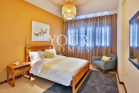 تاون هاوس 4 غرف نوم للايجار في قرية جميرا الدائرية، دبي - NK   Multiple Elegant Looking 4 BHK Homes Park View