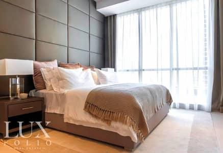 Resale Unit | Floor to Ceiling Windows | 2 Bed