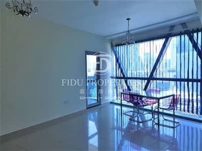 4 Cheques | Semi Furnished Apartment | DIFC View