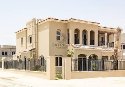 Investor Alert | 3 Bed Villa | Best Price