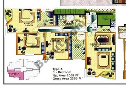 3 Bedroom Flat for Sale in Al Nuaimiya, Ajman - INVESTORS DEAL ! FOR SALE 3 BHK