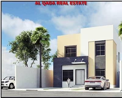 5 Bedroom Villa for Sale in Al Zahia, Ajman - Excellent  modern villa for sale in al zahya paved street