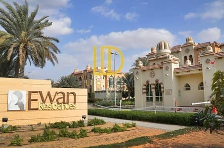 2 Bedroom Apartment for Rent in Dubai Investment Park (DIP), Dubai - CB Well main tend apartment only for family
