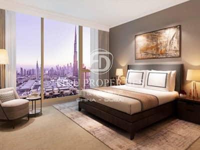 New price | Elegant and Stylish | Near Dubai Mall