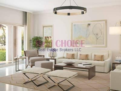 Motivated Seller Brand New 3BR+Maid Villa