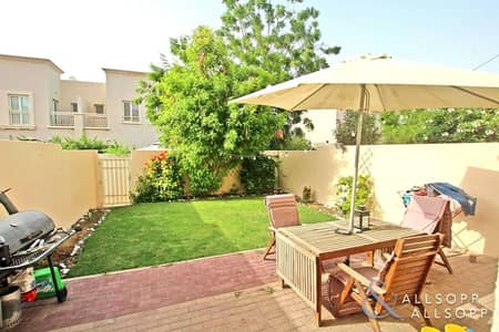 EXCLUSIVE | 2 Bedrooms | Close To Parks