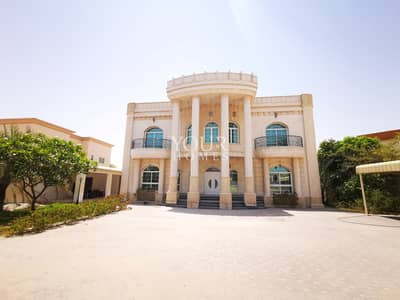 EM| Huge Villa with Majlis