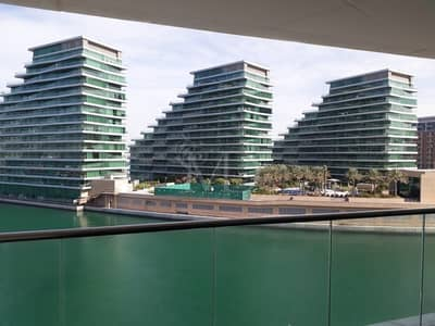 Large two bed apartment with stunning sea views...