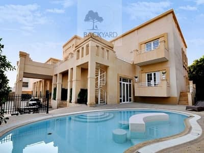 For Emiratis and GCC Only | Luxurious | Best location in Dubai