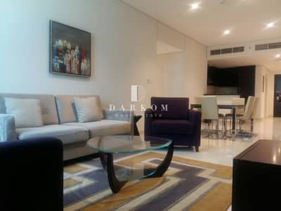 2 Bedroom Flat for Sale in Business Bay, Dubai - Fully Furnished 2 Bedroom Overlooking Business Bay Canal