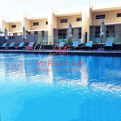 شقة 3 غرف نوم للايجار في شاطئ الراحة، أبوظبي - شقة في الندى 2 الندى المنيرة شاطئ الراحة 3 غرف 130000 درهم - 4632478