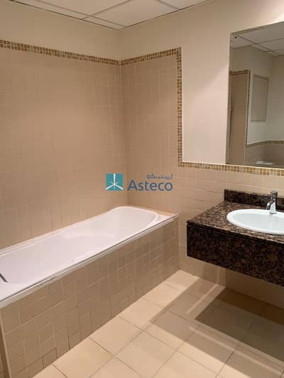 Spacious 2BR Apt with Maina View in Bahar JBR