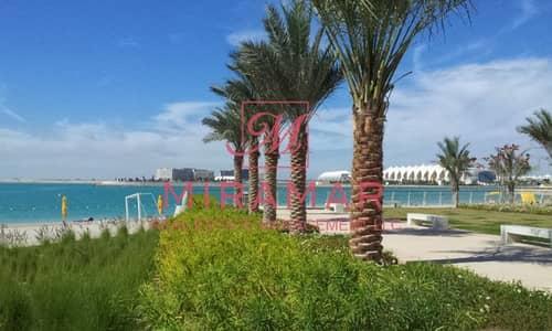 شقة 1 غرفة نوم للايجار في شاطئ الراحة، أبوظبي - شقة في الزينة شاطئ الراحة 1 غرف 60000 درهم - 4632868